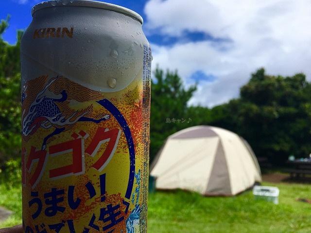 テントとビール
