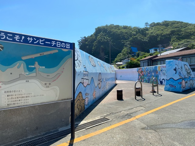 大島日の出浜入口