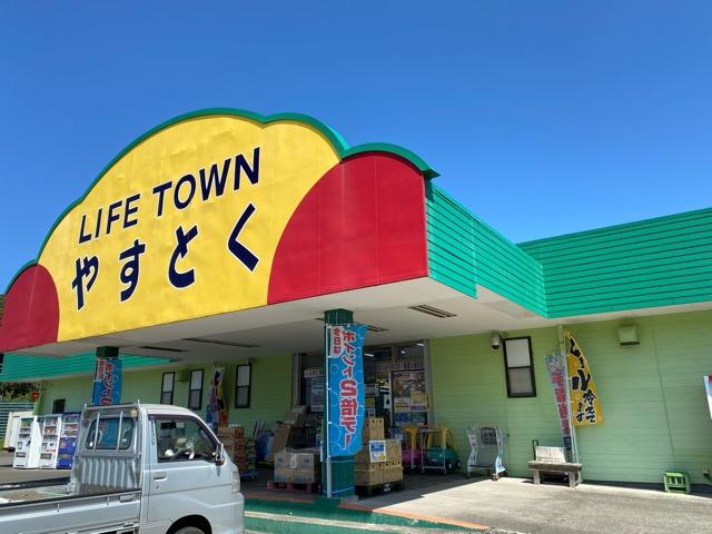 大島やすとく商店