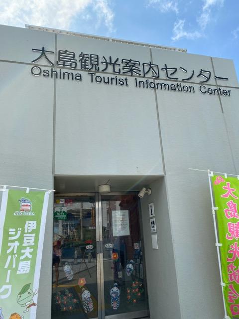 元町港観光協会